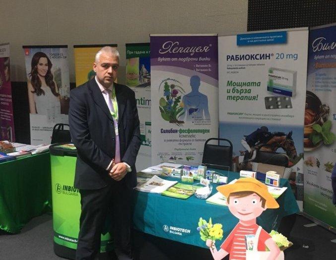 ИНБИОТЕХ презентира продукти на маркетингова конференция за фармацевти