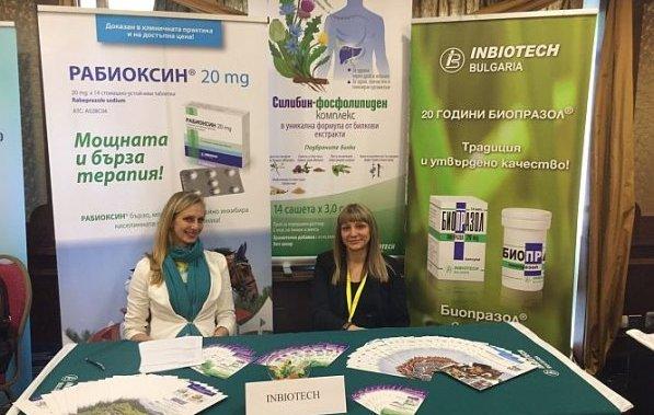 ИНБИОТЕХ участва в Националния Конгрес по гастроентерология