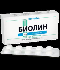 БИОЛИН® 100 mg