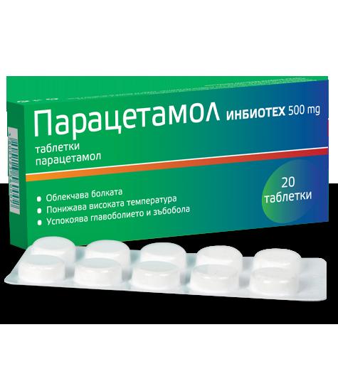 Парацетамол ИНБИОТЕХ 500 mg