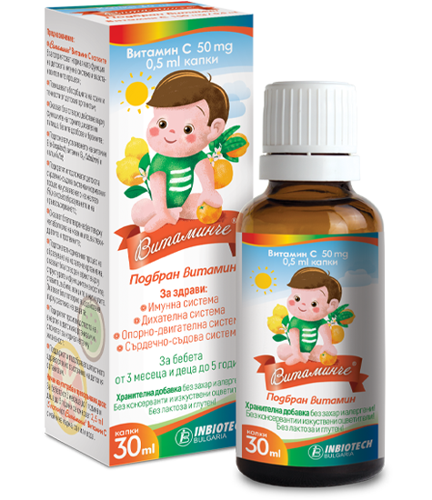 Витаминче® Витамин С 50 mg / 0,5 ml капки