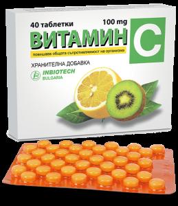 Витамин С ИНБИОТЕХ 100 mg