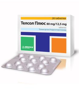 Телсол Плюс® 80 mg / 12,5 mg