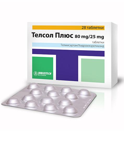 Телсол Плюс® 80 mg / 25 mg