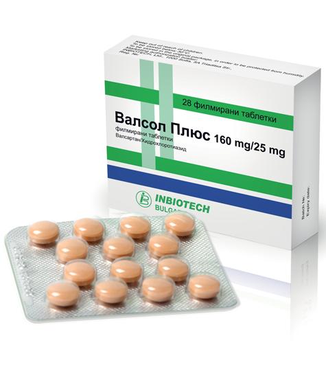 Валсол Плюс® 160 mg / 25 mg