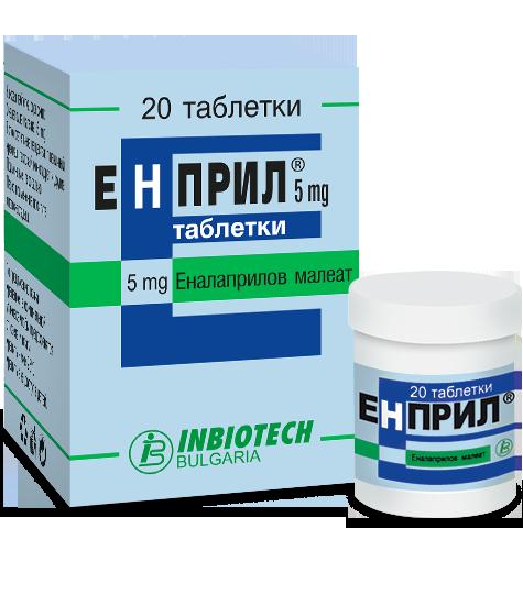 ЕНПРИЛ® 5 mg
