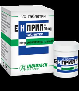 ЕНПРИЛ® 10 mg