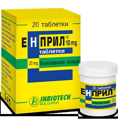 ЕНПРИЛ® 20 mg