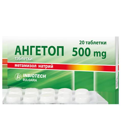 АНГЕТОП® 500 mg