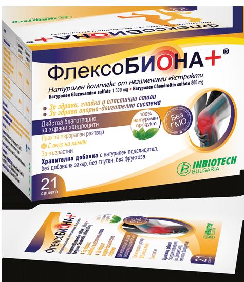 ФлексоБИОНА+® 2 100 mg